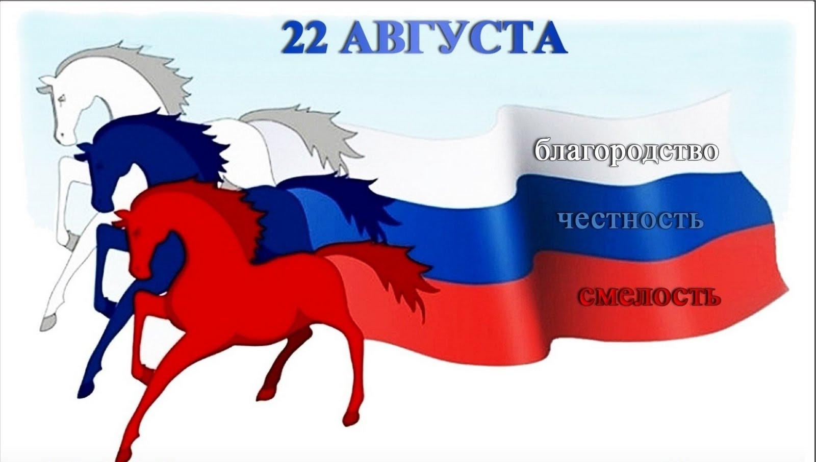 Патриотические Россия Казахстан и др  Шаблоны