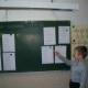 """Проект - """"Различение звуков [о], [а] и букв о-а в словосочетаниях, предложениях"""""""