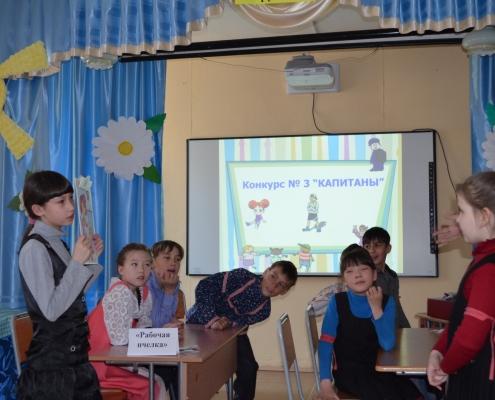 24 апреля состоялся праздник труда для начальных классов