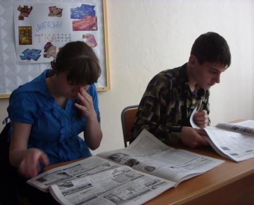 "Итоги недели ""СБО"" (Крисько М.И.)"