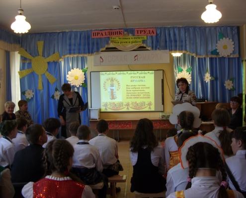 25 апреля состоялся праздник труда для старших классов