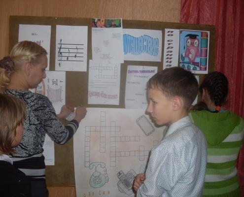 Итоги недели «СБО» (Григорьева Е.О.)