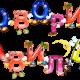 """Логопедическое занятие """"Звук и буква К"""""""
