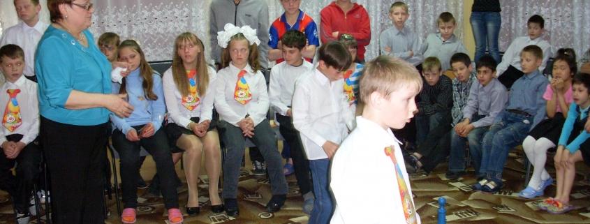 """Методичка - """"День именинника"""""""