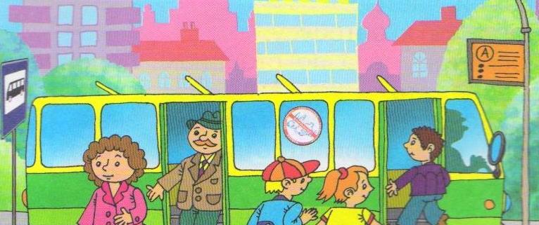 Безопасность в общественном транспорте.