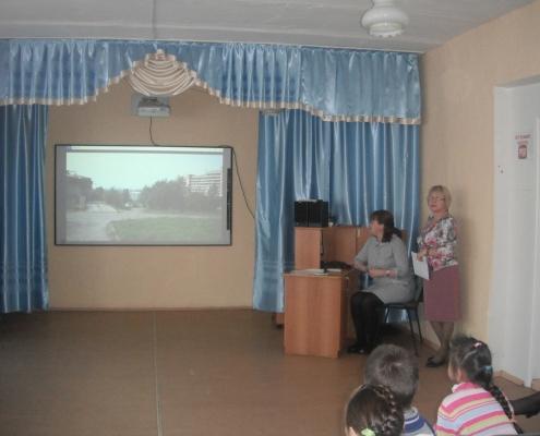 77-я годовщина Хабаровского края