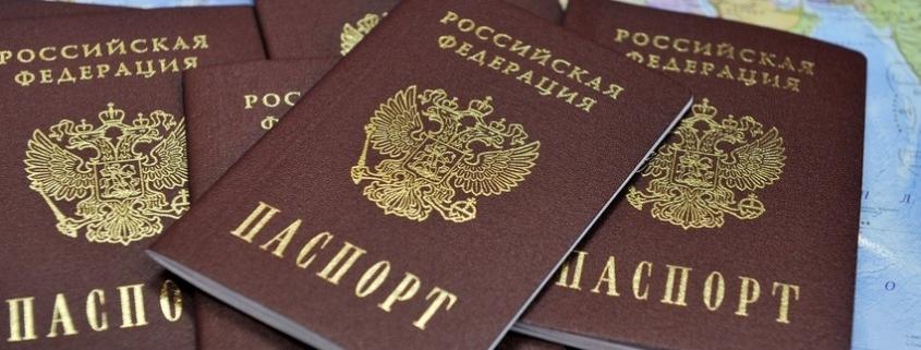 """""""Что ты знаешь о паспорте?"""""""