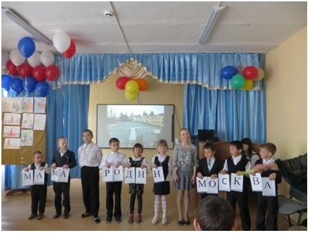 «Мы рождены в России»