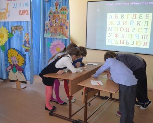 Неделя трудового обучения в начальных классах