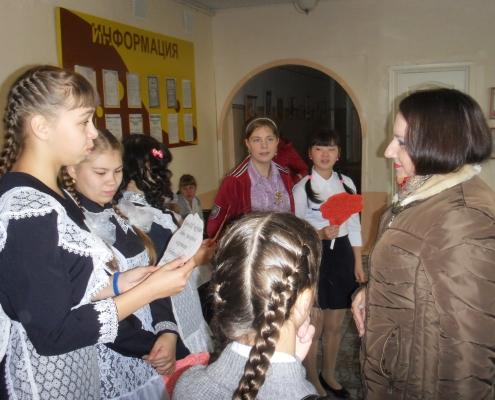 Отчет о Дне Учителя