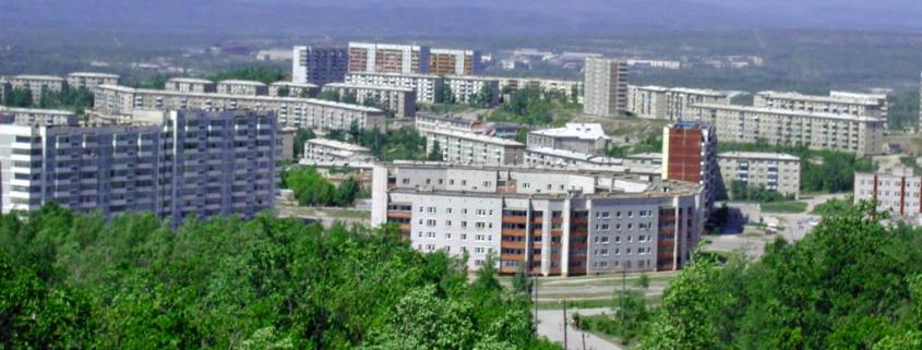 День города. История создания городской символики.