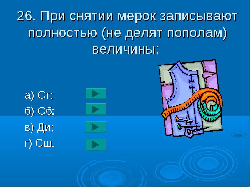 Архивы Номоконова Л М КГКОУ ШИ г Амурск
