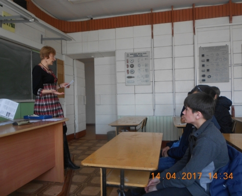 Работа по профориентации учащихся 9 классов