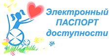 """Расписание объединений доп.образования""""Акварель"""" и """"Рукодельница"""""""