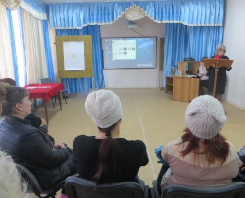 Родительское собрание  «Мир наших детей»