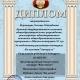 """Объединение """"Акварель"""""""