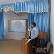 О мероприятиях, посвященных Всемирному Дню правовой помощи детям