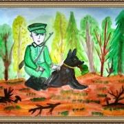Рисование пограничной собаки. Нетрадиционные способы рисования.