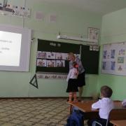 Речевая практика 1 класс