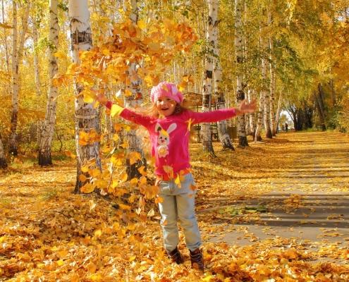 """""""Осенние забавы на прогулке"""""""