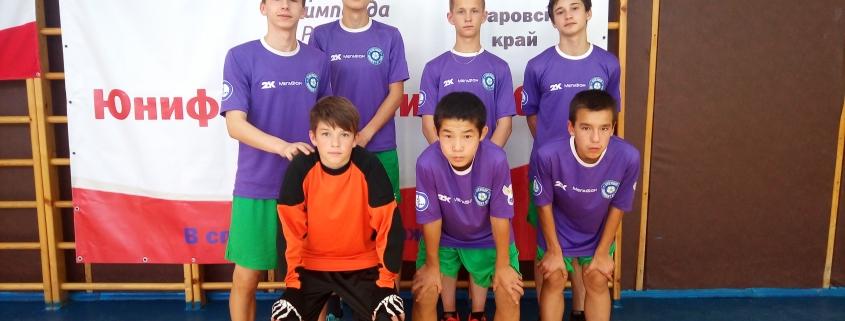 Юнифайд-мини-футбол