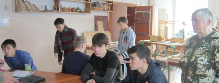 Адаптация учащихся с ОВЗ в столярной мастерской на первом году обучения