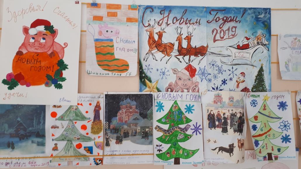 Конкурс новогодних рисунков