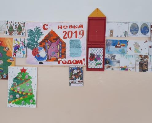 """Конкурс плакатов """"С Новым годом!"""""""