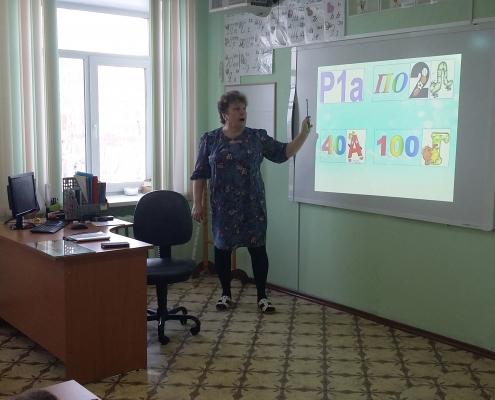 МАРАФОН ЗНАНИЙ