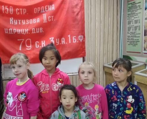 """Музей """"Память сердца"""""""