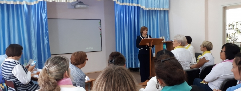 28 августа в школе прошел Педсовет-Квест