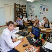 "Осенняя выставка ""Урожай 2020"""