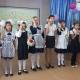 4 октября в школе прошел концерт «В вашу честь»