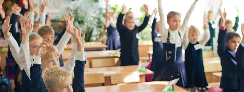 Применение современных педагогических технологий в воспитательной работе