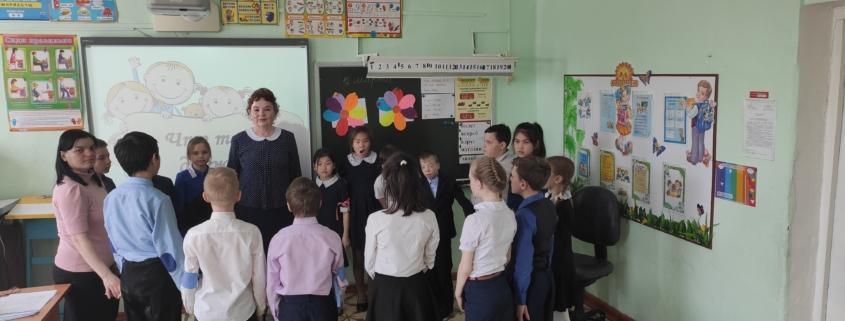 """Викторина """"Что такое дружба"""" для 4 классов"""
