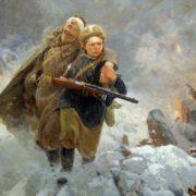 «Мужество и героизм русского народа»