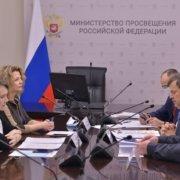 Всероссийская база образовательного потенциала 2021 год