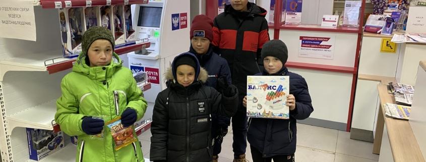 Экскурсия на почту