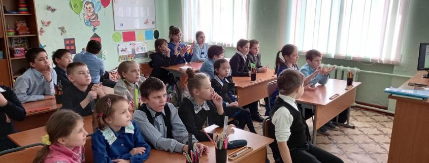Неделя математики в начальных классах
