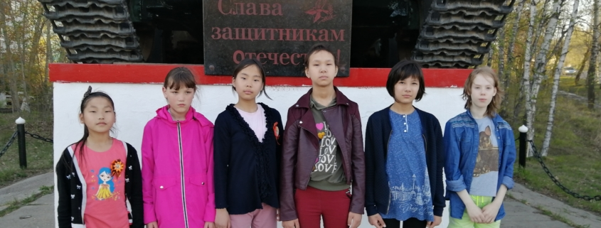 Экскурсия по памятным местам города Амурск